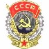 Файл:Order of Red Banner of Labor thumb.png