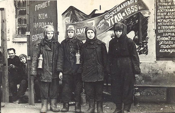 Файл:Women miners-39.jpg