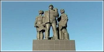Коркино, Челябинская область