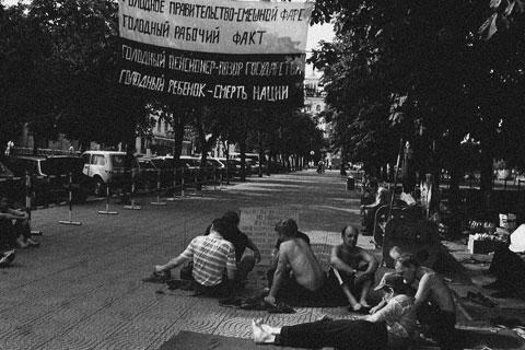 Файл:Николай Сидоров-24.jpg