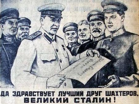 Файл:Stalin-drug-shahterov.jpg