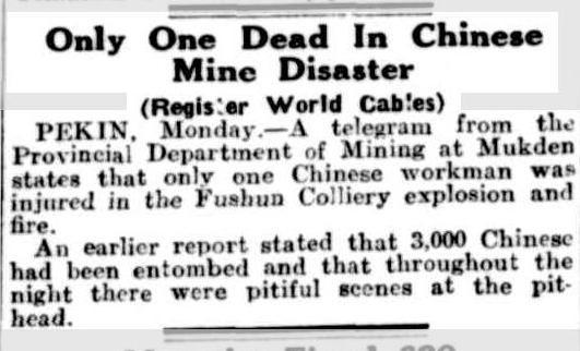 Файл:Взрыв на шахте в Манчжурии-3.JPG