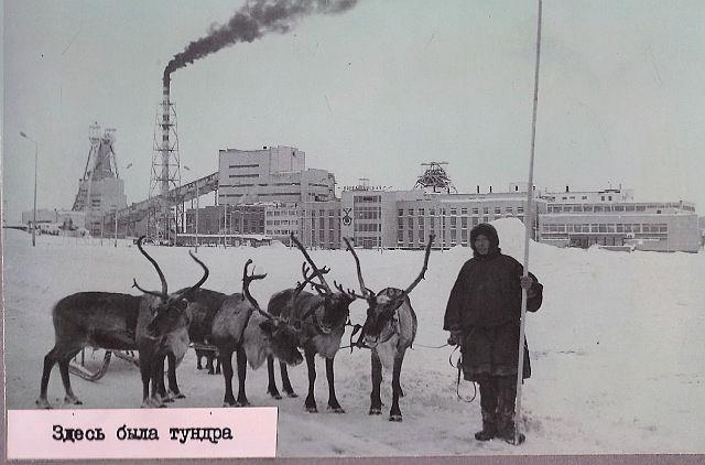 Файл:Шахта Воргашорская-1.jpg