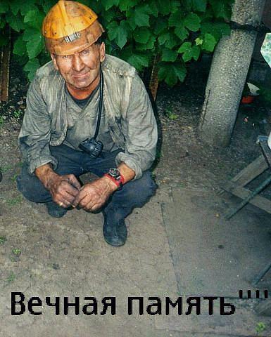 Файл:Воробьев М.Г.jpg