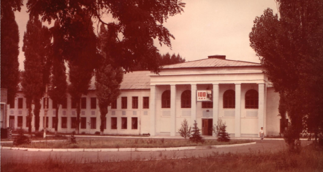 Файл:Шахта Криворожская-4.png
