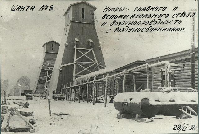 Файл:Шахта Ключевская-7.jpg