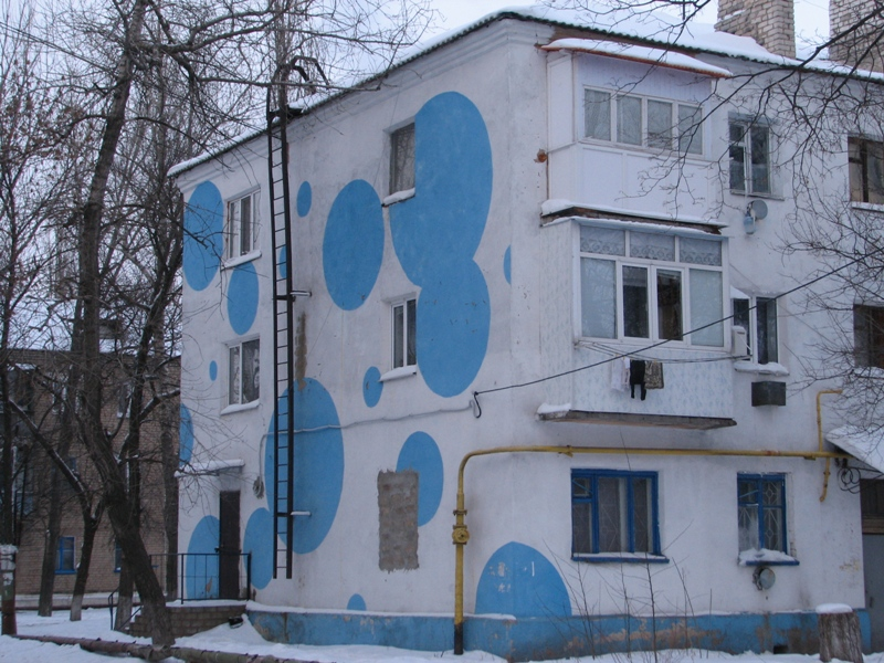 Файл:Funny house.JPG