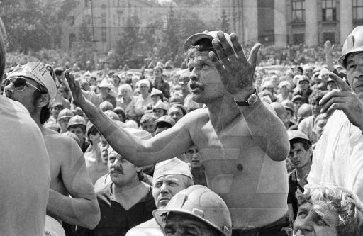 Файл:Кузбасс1989-3.jpg