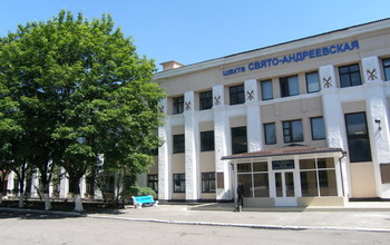 Файл:Свято-Андреевская-1.jpg