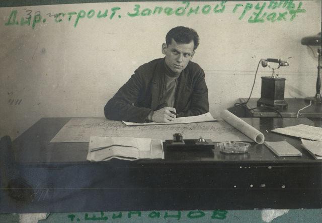 Файл:Шахта Ключевская-3.jpg