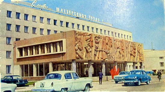 Файл:Луганскуголь-1.jpg