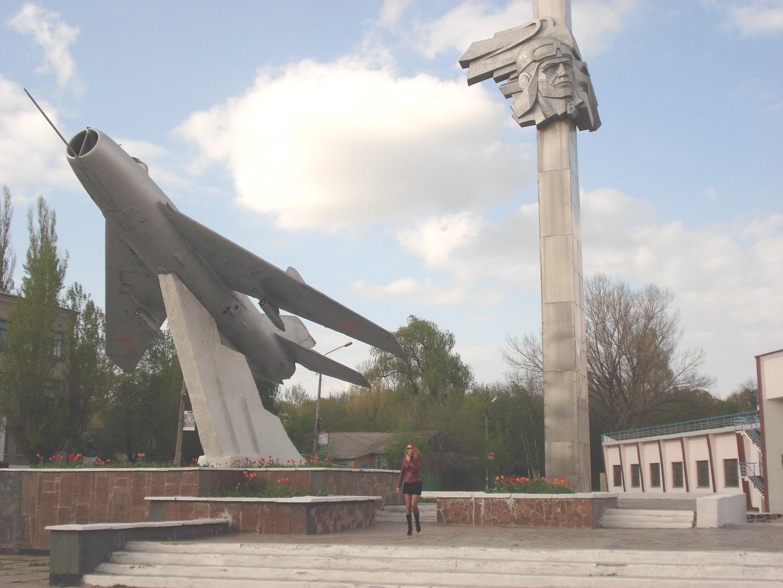 Луганская обл ровеньки фотографии 4
