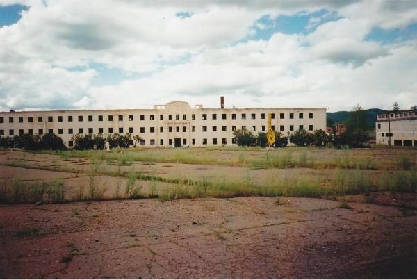 Файл:Шахта Букачача-2.jpg