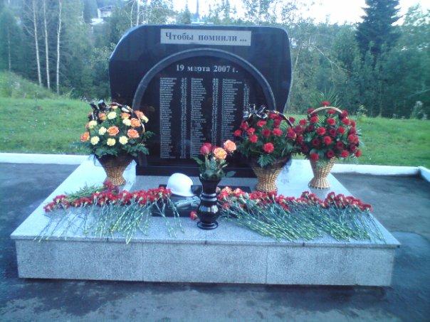 Файл:Авария на Ульяновской7.jpg