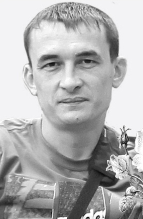 Файл:Дмитриев А.В.jpg