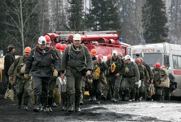 Файл:Авария на Ульяновской1.jpg