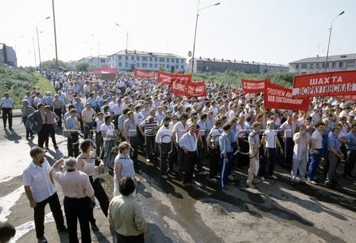 Файл:Воркута1990-2.jpg