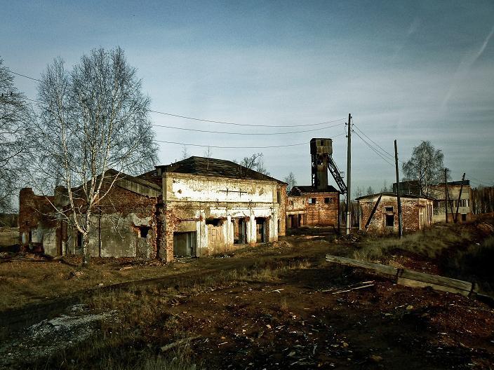 Файл:Левихинский рудник.jpg