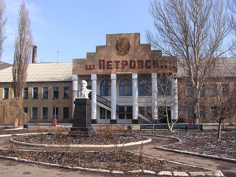 Файл:Шахта Петровская.jpg