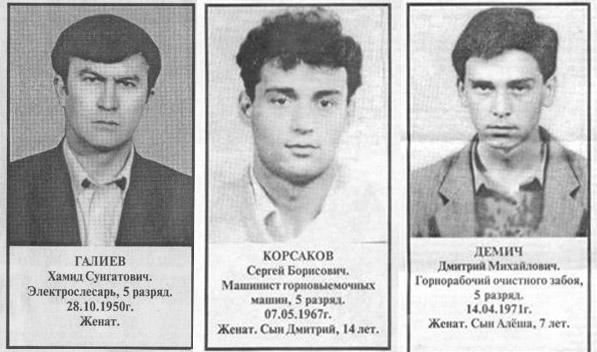 Файл:Шахтинская2.jpg