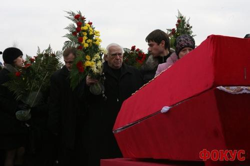 Файл:Похороны на Засядько10.jpg