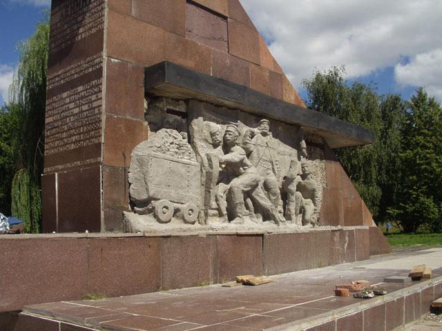 Файл:Новошахтинск, Ростовская область.jpg