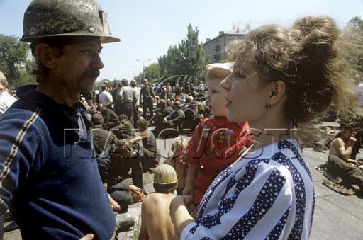 Файл:Донбасс1989-1.jpg