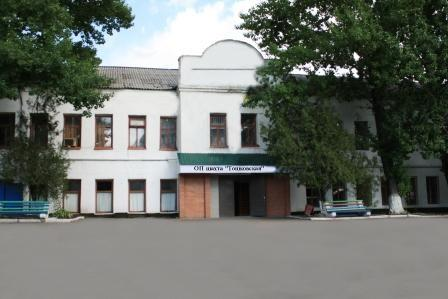 Файл:Шахта Тошковская.jpg