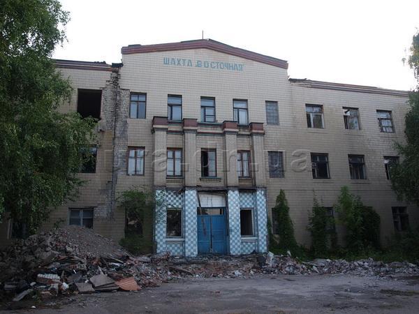 Файл:Шахта имени 60-летия Советской Украины-1.jpg