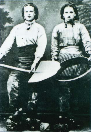 Файл:Women miners-9 Yorkshire.jpg