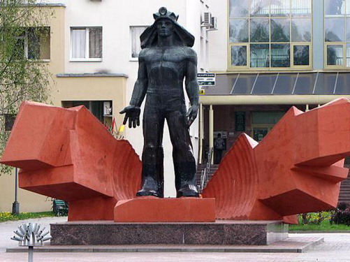 Файл:Солигорск, Беларусь.jpg