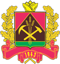 Файл:Coat of arms of Kemerovo Oblast.png