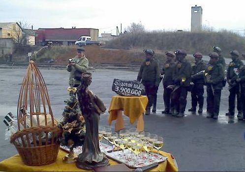 Файл:Комсомолец Донбасса-18.jpg