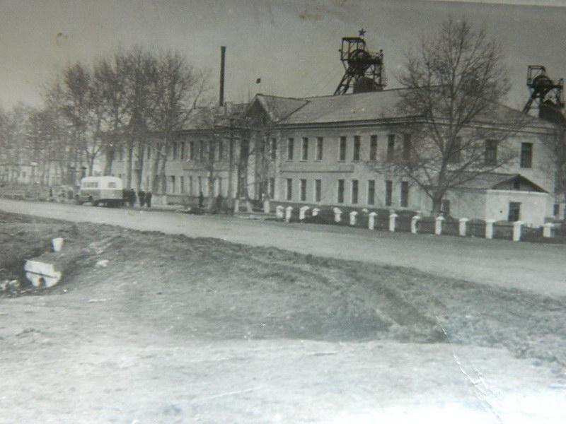 Файл:Шахта №17 Миасская.jpg