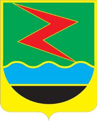 Файл:Coat of Arms of Myski.png