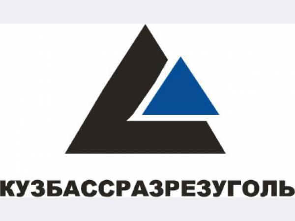 Файл:Кузбассразрезуголь-1.jpg