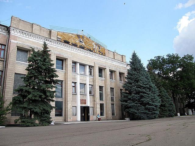 Файл:Шахта Лутугинская-Северная.jpg