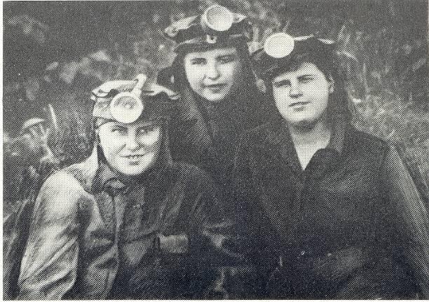 Файл:Women miners-28.jpg