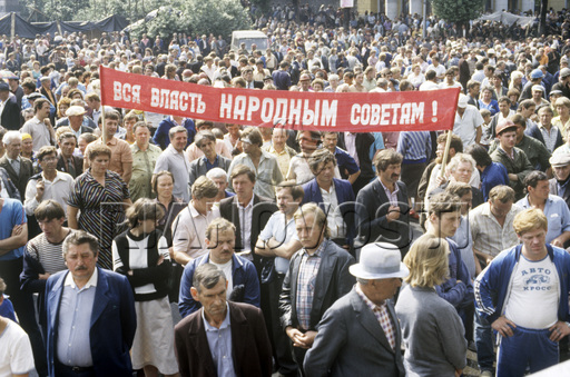 Файл:Кузбасс1989-5.jpg