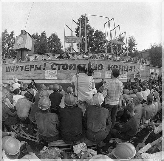 Файл:Шахтерская забастовка в Междуреченске.jpg