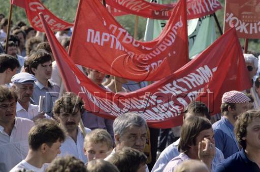 Файл:Воркута1990-1.jpg