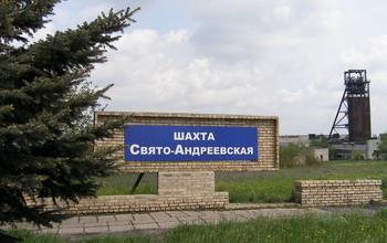 Файл:Свято-Андреевская-2.jpg
