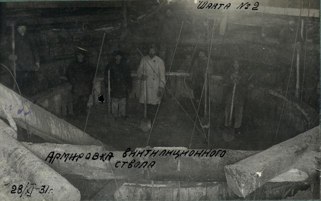 Файл:Шахта Ключевская-2.jpg
