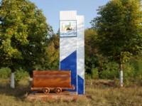 Barakova1.jpg