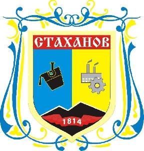 Файл:Gerb Stahanova.jpg