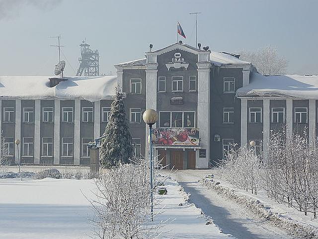 Файл:Шахта Красногорская-1.jpg