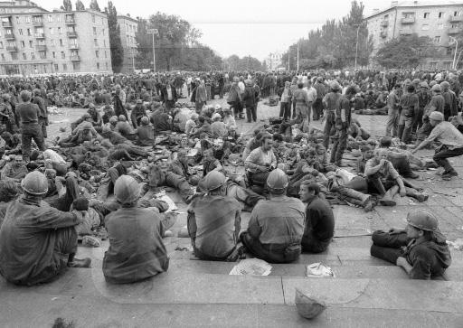 Файл:Донбасс1989-8.jpg