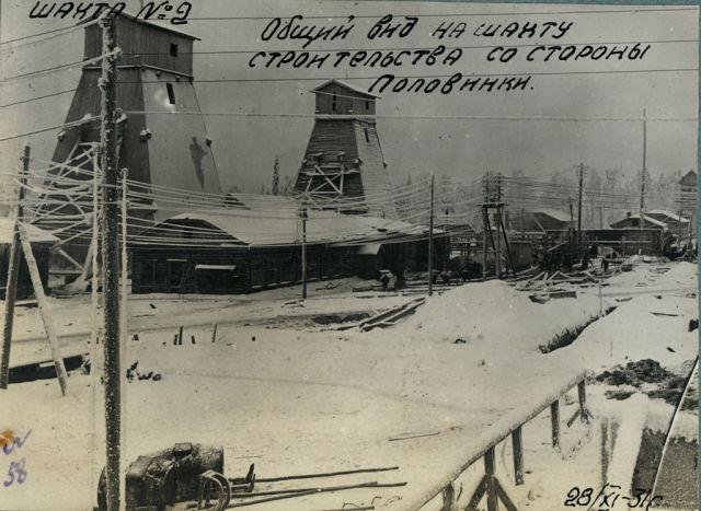 Файл:Шахта Ключевская-6.jpg