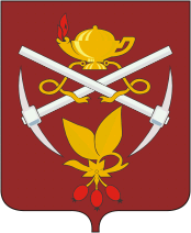 Файл:Coat of Arms of Kizel.png