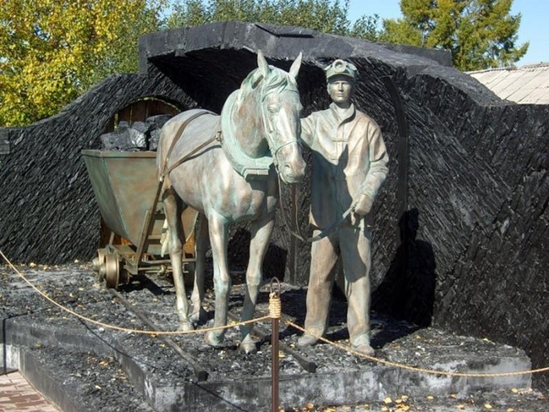 Файл:Скульптура коногона.jpg